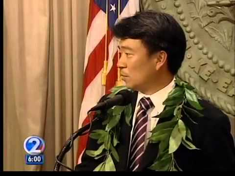 Shan Tsutsui accepts Hawaii lieutenant governor position