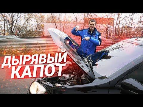 ТЮНИНГ КАПОТ и Газ упоры на Лада Гранта