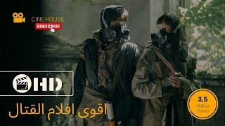 فيلم بويكا الجزء  5 كامل و مترجم عربي film action  boyka undisputed 5