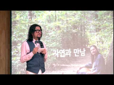 Wisdom from nature | JungGonGo | TEDxDaejeonSalon