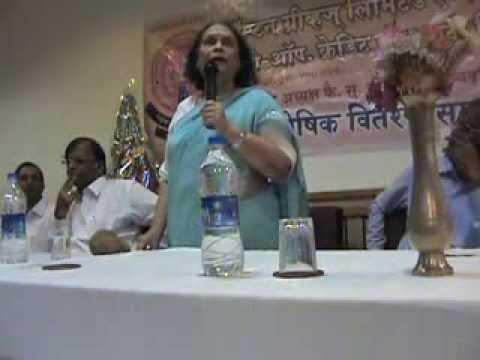 Dr. Vijaya Wad - Inspirational Speech at CG Employees Credit Society, Kanjur, Mumbai