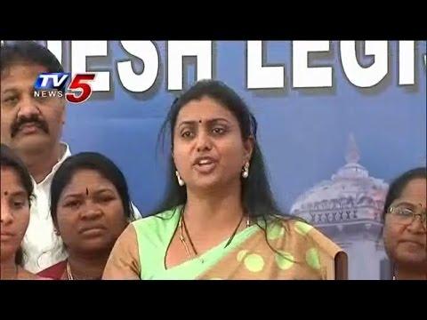 MLA Roja Abuses Gorantla, Indirectly Comments On Chandrababu : TV5 News