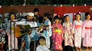きっずこくらみなみ夏祭り2011 thumbnail