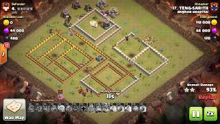 Insane Skills In Clash OF clans GamePlay ! Would You Like this videos With THis Skills and Styles
