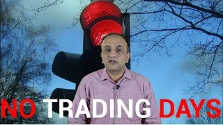Avoid Intraday Trading on These Days (HINDI)