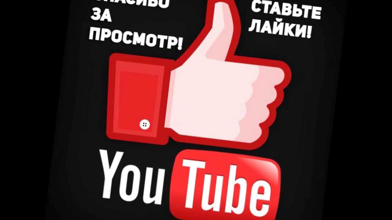 Как сидеть вк оффлайн через ПК - YouTube