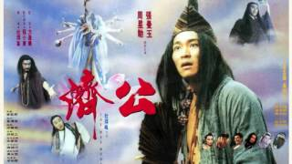 Ost The Legend Of Crazy Monk 3