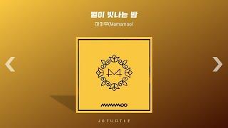 [Playlist] '팬.아.듣' #3 | 팬이 아니어도 듣는 블랙핑크, 마마무, 에프엑스의 노래 모음 | …