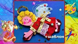 DIYАнгел из картона Новогодние поделки своими руками.Рождество. Christmas angel