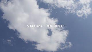 さんみゅ〜9枚目のシングル「トゲトゲ」カップリング曲。 さんみゅ~第...