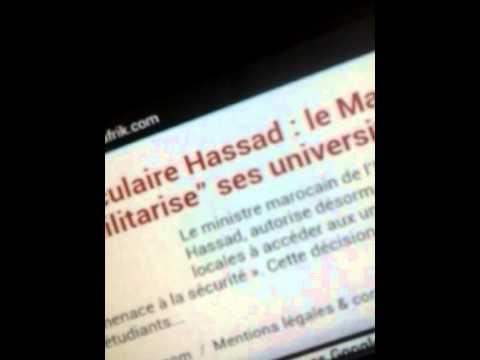 Service secret Maroc & circulaire Hassad: iatrogen