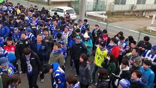 2018年モンテディオ山形 開幕戦決起集会 チャント練習.