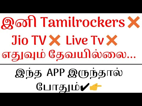 New Release HD Movies Here | No Tamilrockers|No VPN| No Torrent | CRAZY ENGINEER | ANIF | SHEFI | MD