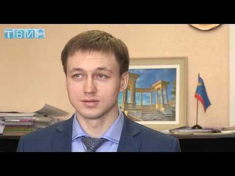 Новости ТВИН 13.04.2017