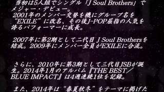 Video 三代目 J Soul Brothers from EXILE TRIBE/『O R I O N 』(オリオン) download MP3, 3GP, MP4, WEBM, AVI, FLV Juli 2018