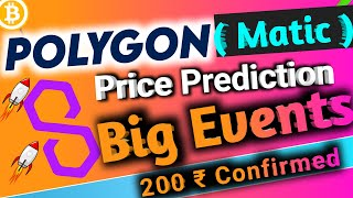 Polygon Matic Price Prediction - Big Events | Polygon matic news today | Cryptocurrency news today