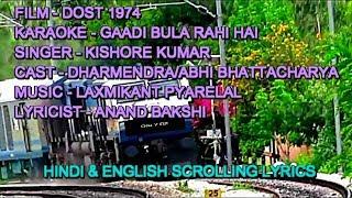 Gaadi Bula Rahi Hai Karaoke With Lyrics Scrolling High Note Only D2 Kishore Dost 1974