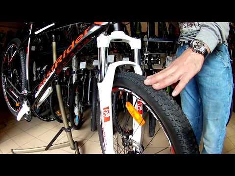 Горный велосипед VNC FastRider A9. Веломагазин VeloViva