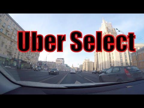 Работы нет. Яндекс. Gett. Uber/StasOnOff