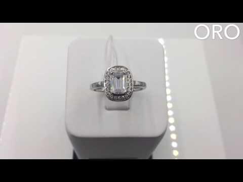 Изысканное кольцо из белого золота 585