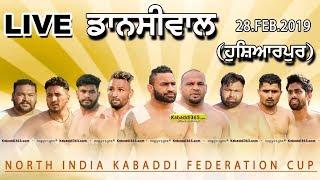 🔴[Live] Dansiwal (Hoshiarpur) North India Kabaddi Federation Cup  28 Feb 2019