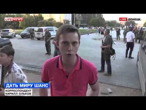 ЛНР и ДНР объявили о прекращении огня