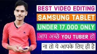 BEST SAMSUNG VIDEO EDITING TABLETE||BEST VIDEO EDITING TABLET FOR YOU TUBER||CRAFT 44