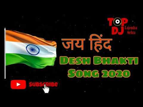 desh-bhakti-song-new-dj-remix-song-2020