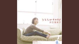 折笠富美子 - 夕待ちの風
