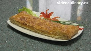 Пирог с сыром из слоеного теста - Рецепт Бабушки Эммы