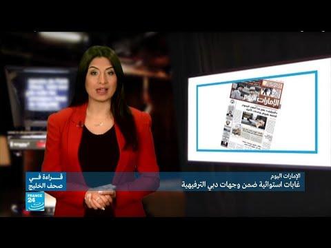 غابات استوائية ضمن وجهات دبي الترفيهية  - نشر قبل 4 ساعة