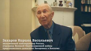 видео Как Совесткий Союз восстанавливался после войны