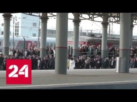 Тысячи пассажиров электричек Белорусского направления опоздали на работу - Россия 24