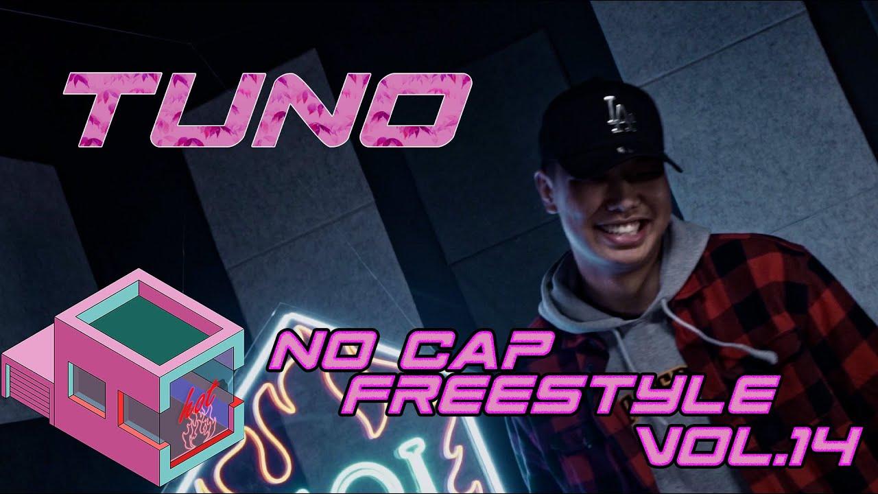 Download NO CAP FREESTYLE VOL.14 | TUNO