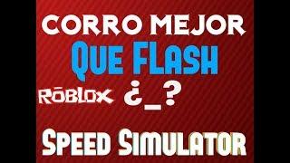 🎄 Run Better Than Flash in Roblox 🎄 MiniGameplay Speed Simulator