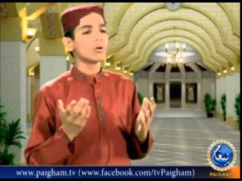 Hakoomaton ka Mizaaj Badla, Naat by Abd Allaa   Paigham TV