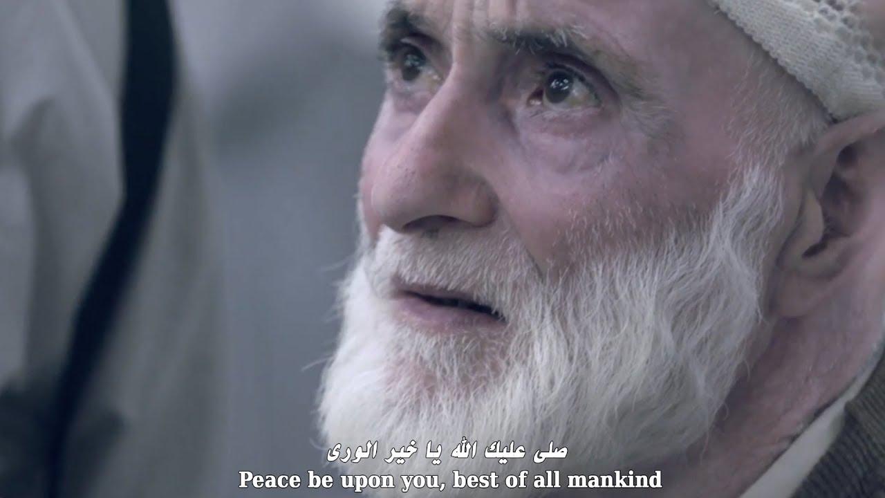 صلى عليك الله عادل المالكي