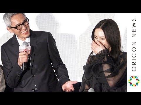 北川景子、松重豊の「ダメ金玉」発言に… 夫・DAIGOの差し入れでまさかの三角関係!? 映画『ヒキタさん!ご懐妊ですよ』完成披露上映会