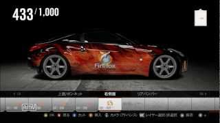 "Forza 4 ""Fire vinyl"" paint tutorial HD"