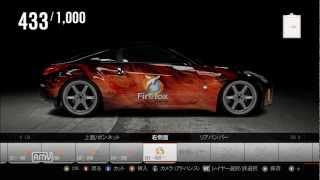 "Forza 4 ""Fire vinyl"" paint tutorial HD"