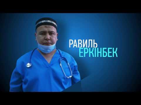 Массаж на дому в Москве, выезд массажиста на дом и в офис