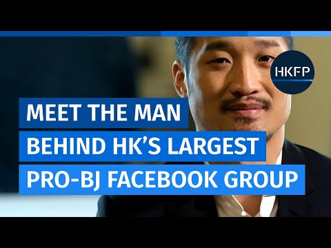 Meet Adrian Ho - founder of Hong Kong's largest pro-Beijing Facebook group & relative of ex-Macau CE