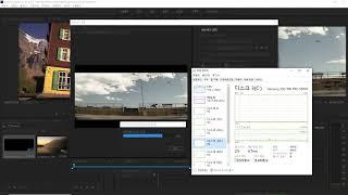 어도비 프리미어 렌더링 영상(프로그램 성능)