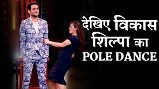 Shilpa's sizzling Pole Dance with Vikas Gupta goes VIRAL !