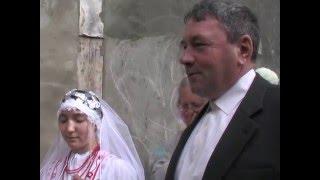 Традиции Православной Свадьбы 1 часть