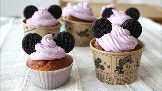 Purple Sweet Potato Micky Muffins Recipe 紫いものミッキーマフィンの作り方(レシピ)