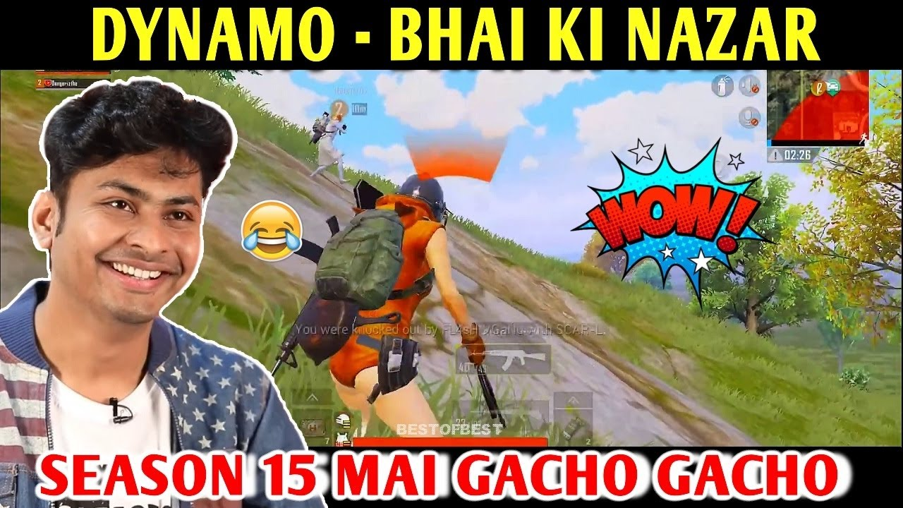 DYNAMO - BHAI KI NAZAR | PUBG MOBILE | BEST OF BEST