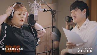 Gliss X Soobin - เอาไว้ค่อยคุย (나중에 이야기하자) [Official Video]