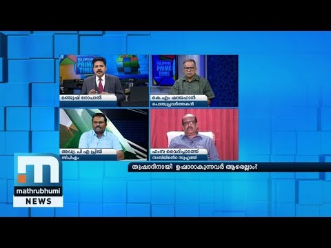 Who All Are Ready To Act For Thushar Vellappally?| Super Prime Time Part 1| Mathrubhumi News