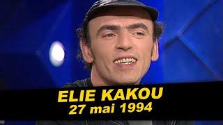 Elie Kakou est dans Coucou c'est nous - Emission complète